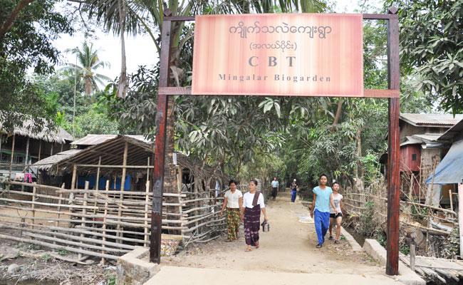 shan tribe